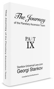 Part-IX_cover